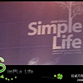simple life 028