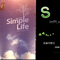 simple life 029