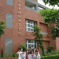 第二站--苗栗特殊學校