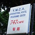 2006_0824馬來西亞0473.jpg