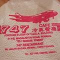 2006_0824馬來西亞0472.jpg