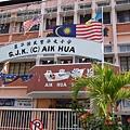 2006_0824馬來西亞0497.jpg