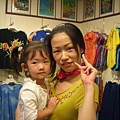 娟娟跟她媽