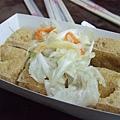 [豆腐老街]--脆皮臭豆腐