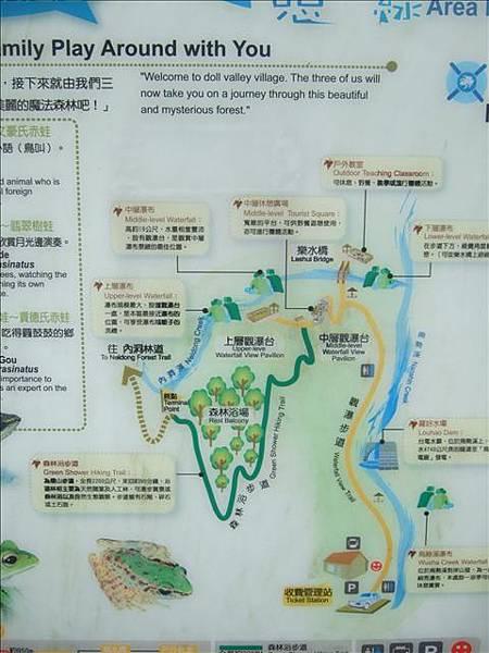 地圖 ~ 目標看完三層瀑布