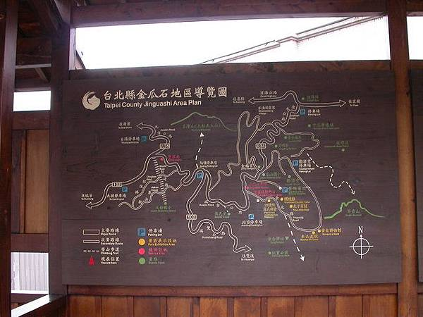 金瓜石地區導覽圖