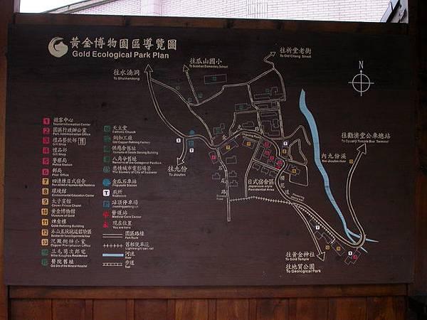 黃金博物園區導覽圖