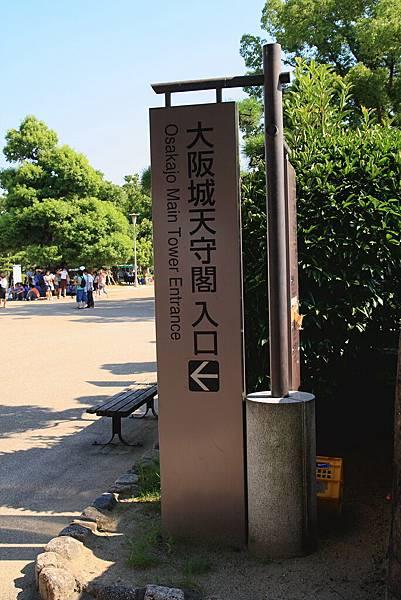IMG_0091_天守閣入口_resize.JPG