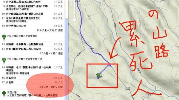 淡水三芝路線2.JPG