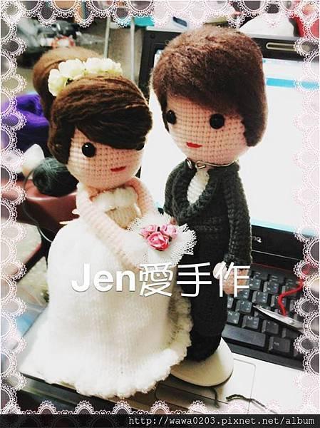 客訂婚禮對偶
