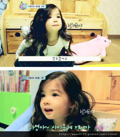 韓國小蘿莉