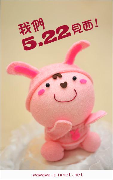 522襪娃娃見面會s.jpg