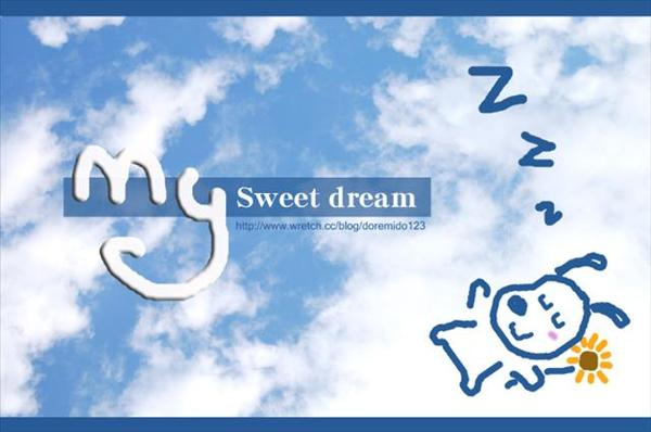 sweet dream拷貝
