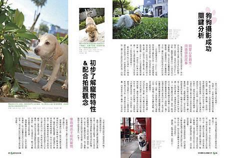 寵物攝影1_調整大小 .jpg