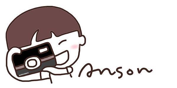 Anson拍照logo