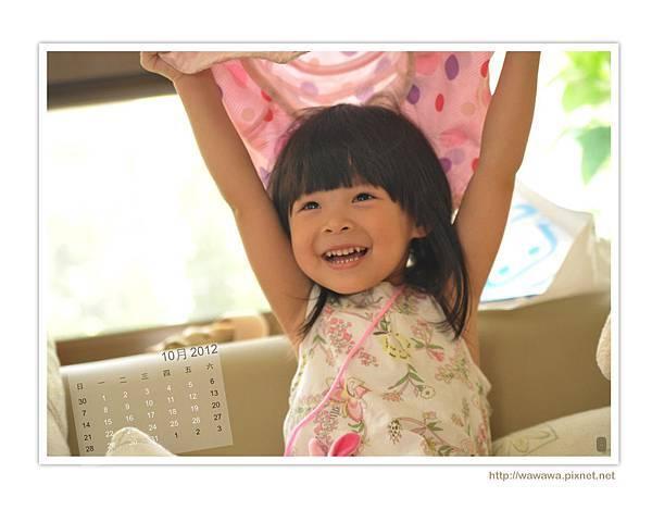芸年曆photo-10s