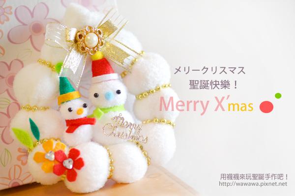聖誕花圈-襪襪版s