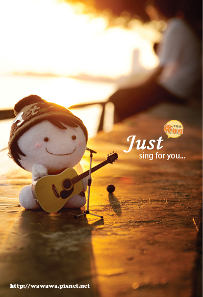 吉他襪娃娃-1