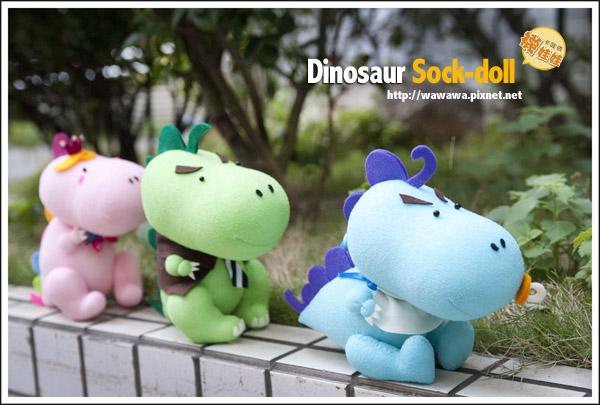 恐龍家族襪娃娃