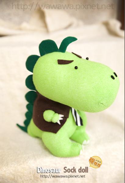 恐龍襪娃娃-綠1