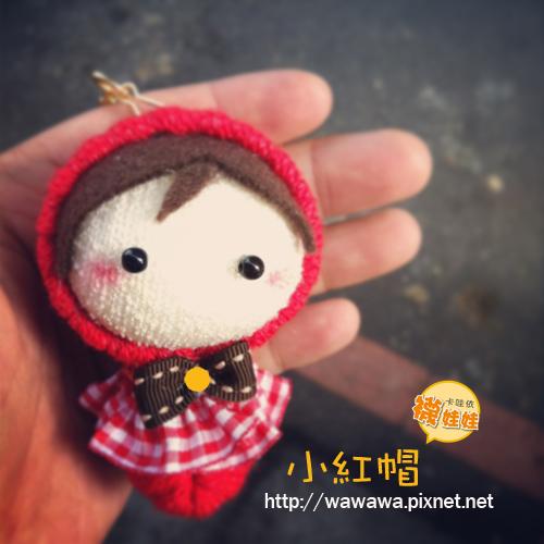 小紅帽襪娃娃sockdoll