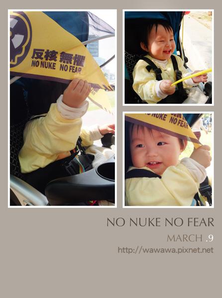 反核遊行2013.3.9s