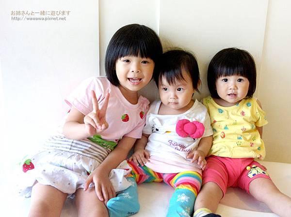 1020528第一次和小姊姊們出去玩s