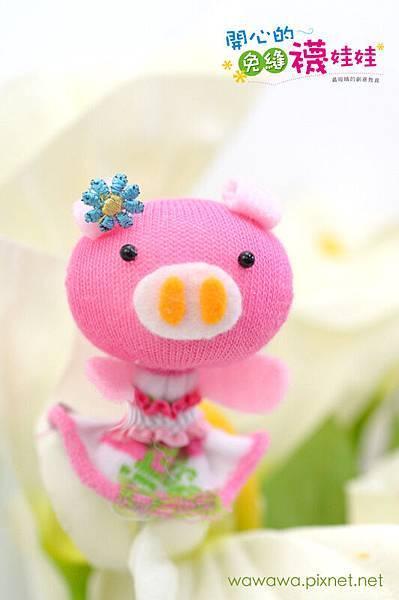 粉紅豬-1s