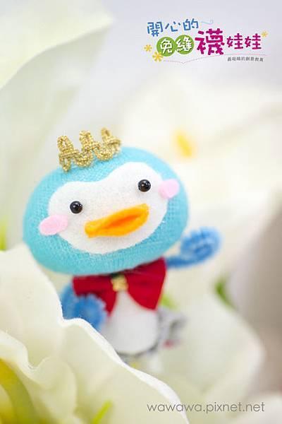 婚禮快閃娃-領結小企鵝-1s
