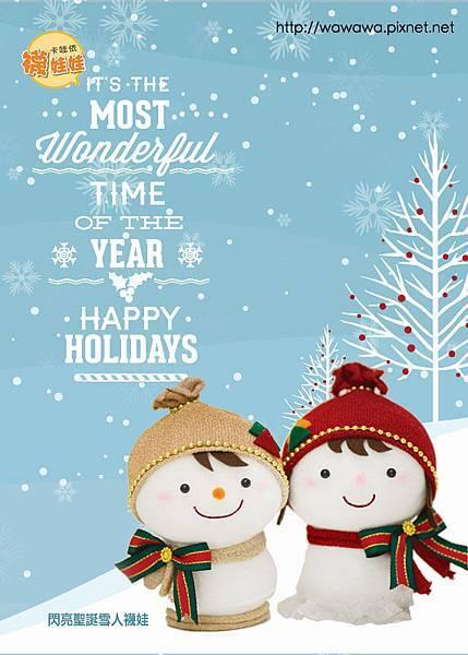 閃亮聖誕雪人RGBs