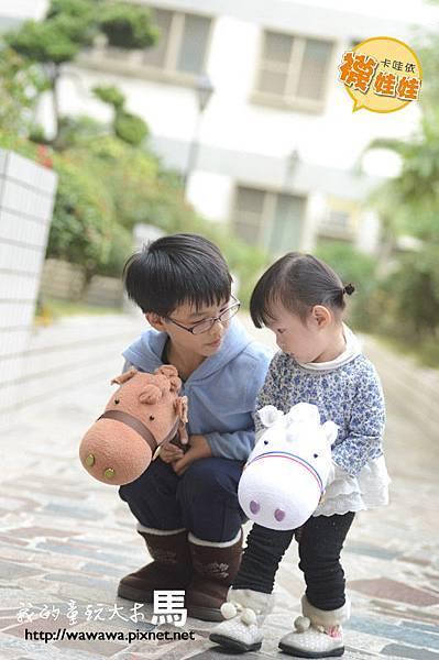 我的童玩大木馬襪娃娃2s