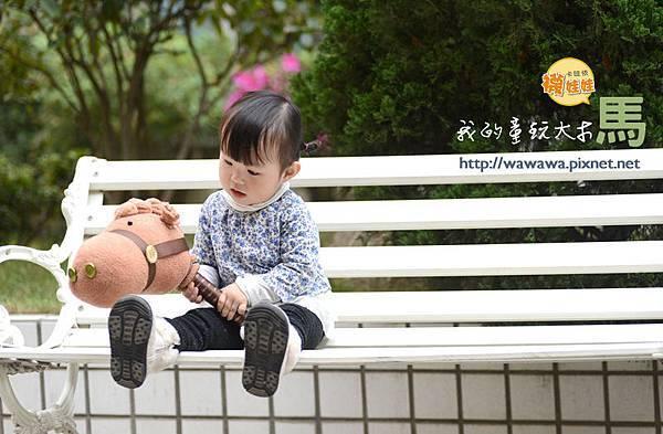 我的童玩大木馬襪娃娃4s