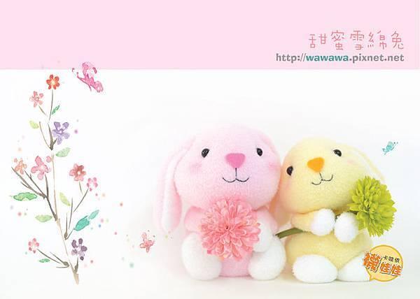 雪綿小兔襪娃娃明信片RGB