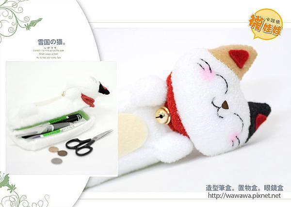 雪國貓造型置物盒-打開圖示2s
