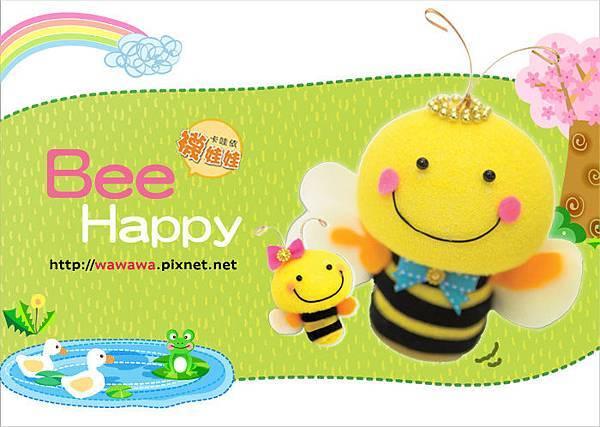 BeeHappy蜜蜂襪娃娃RGB