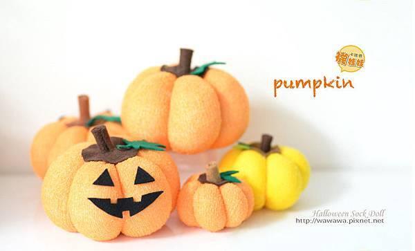 Halloween pumpkin萬聖節南瓜襪娃娃
