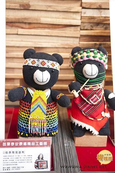 泰雅台灣黑熊襪娃娃-Q版泰雅英雄熊.DSC_3690s.jpg