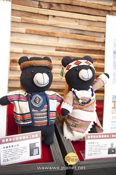 泰雅台灣黑熊襪娃娃-幸福泰雅小熊.泰雅舞公主.DSC_3688s.jpg