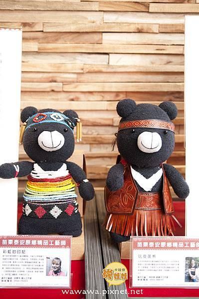 泰雅台灣黑熊襪娃娃-彩虹的印記.玩皮英雄.DSC_3691s.jpg