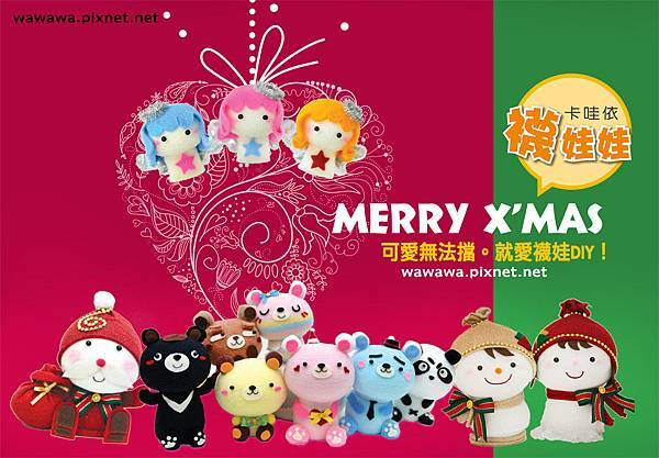 襪娃娃聖誕DIY-2
