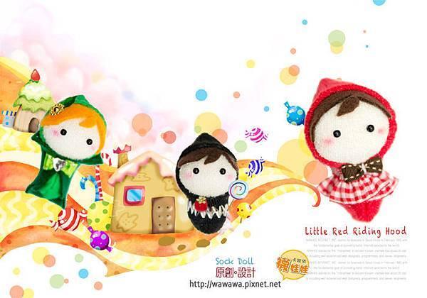 童話篇襪娃娃鑰匙圈-小紅帽小飛俠小巫師s