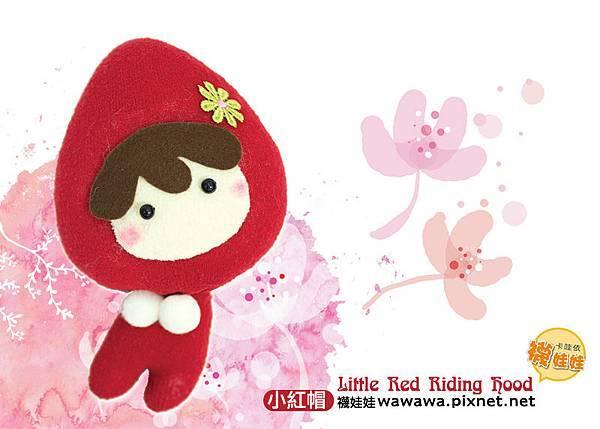 小紅帽襪娃娃LittleRedRidingHoods