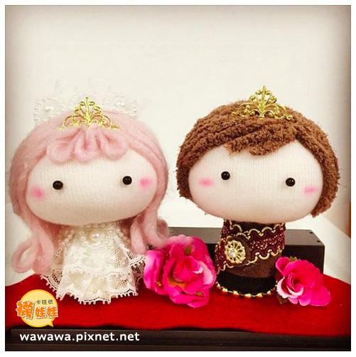 毛線髮型襪娃娃-小王子公主篇1