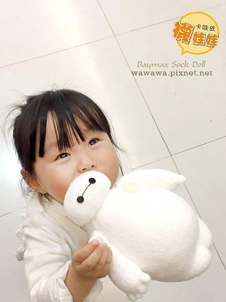 大英雄天團big hero 6 baymax sock doll 杯麵卡哇依襪娃娃-5 .1