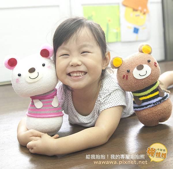 抱抱熊卡哇依襪娃娃-3