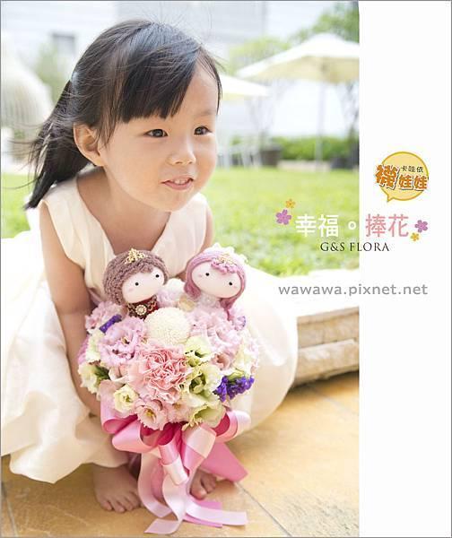 幸福襪娃娃新娘捧花.情人捧花生日贈禮卡哇依襪娃娃婚禮系列03加框