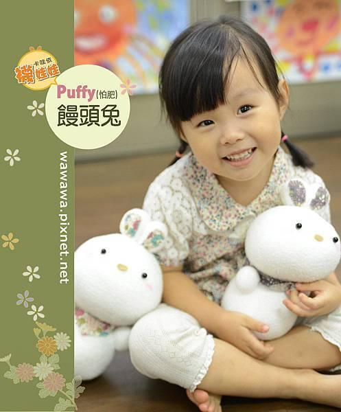 Puffy饅頭兔襪娃娃卡哇依襪娃娃03