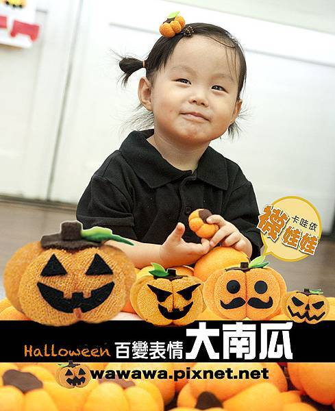 Halloween sock pumpkin 萬聖節百變表情大南瓜 襪 南瓜 咩s
