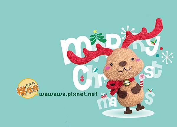 2015聖誕麋鹿卡哇依襪娃娃Emily慧淳子寬聖誕節材料設計新款