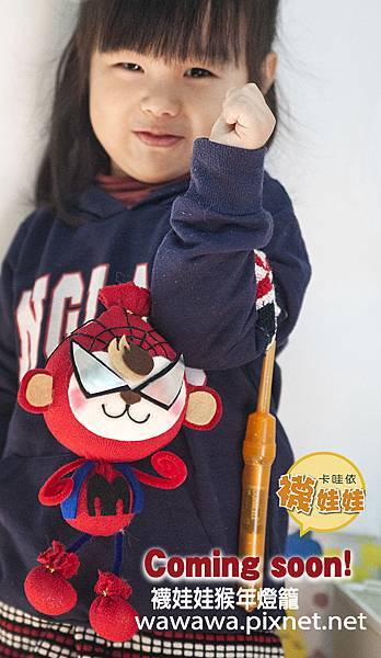 蜘蛛人猴子襪娃娃燈籠猴年襪子娃娃材料包過年年節DIY元宵提燈Emily慧淳子寬-5
